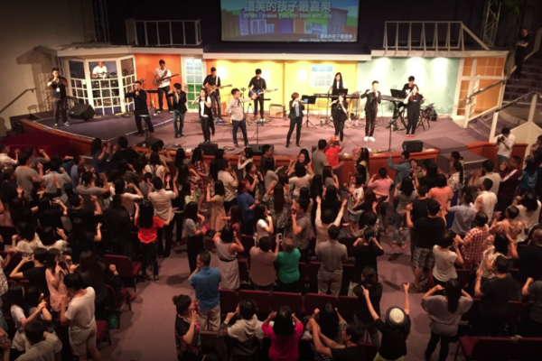 Asian American Church Planting